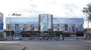 М.видео, проспект Ленина на фото Томска