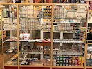 Mr.Pen,товары для художников,канцтовары,багет,новогодние Подарки, Игрушки, улица Крайнего, дом 37 на фото Пятигорска
