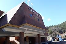 Daegwallyeong Museum, Gangneung, South Korea