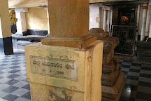 Vadabhandeshwara Temple, Malpe, India