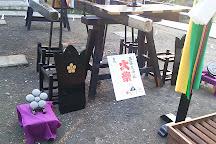 Gojoten Shrine, Taito, Japan
