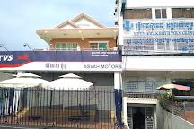 Phnom Penh Sports Club, Phnom Penh, Cambodia