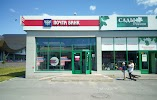 Почта Банк на фото Миасса