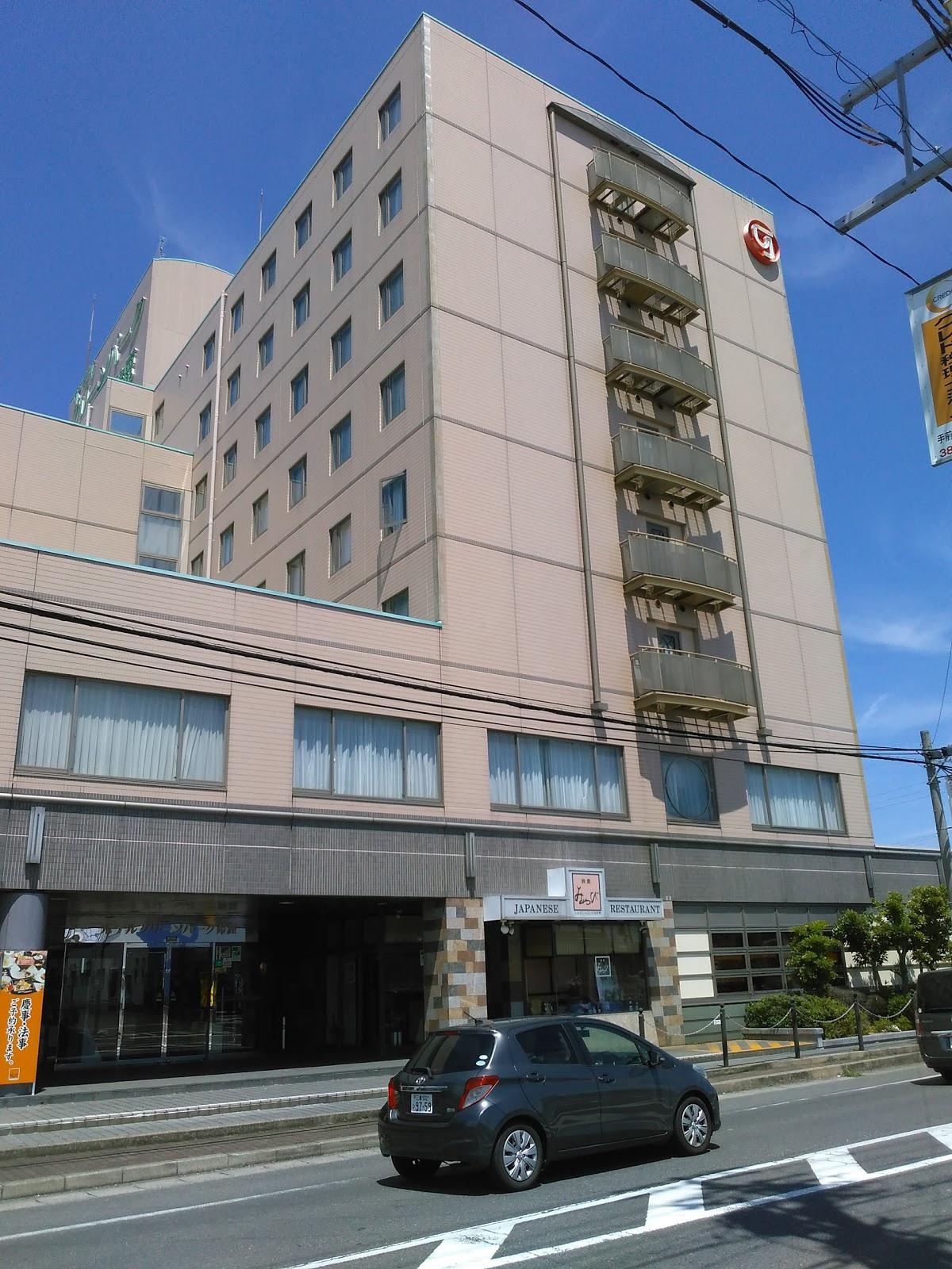 Uoyo Suzuka Japan Tripcarta
