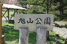 Asahiyama Park, Asahikawa, Japan