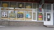 Челябинвестбанк, Комсомольский проспект на фото Челябинска