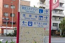 Taito City Central Library, Taito, Japan