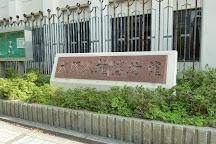 Osaka Human Rights Museum, Osaka, Japan