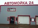 Астон станция техобслуживания, улица Маршала Жукова на фото Уфы