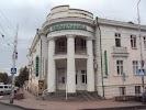 Платная поликлиника, Железнодорожный переулок на фото Пятигорска