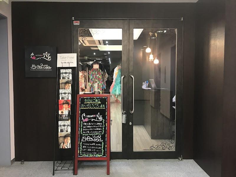 二十歳振袖館Az新横浜店