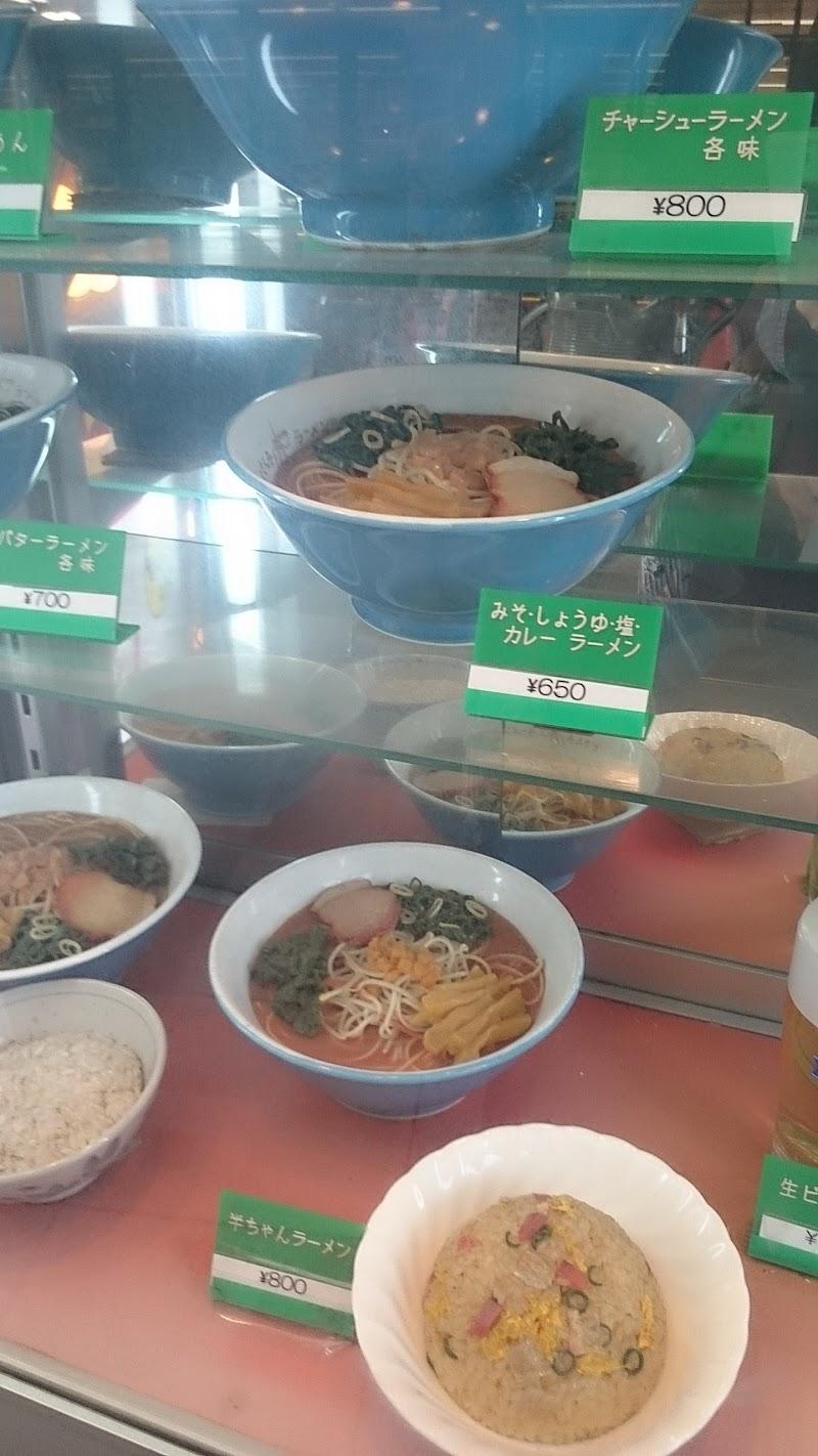 八幡屋 レストラン