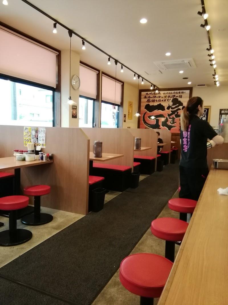 横浜家系ラーメン 町田商店 戸塚原宿店