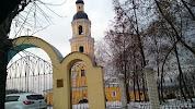 Финансовый университет при Правительстве Российской Федерации, улица Богданова на фото Пензы