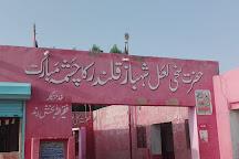 Lal Shahbaz Qalandar Shrine, Sehwan, Pakistan