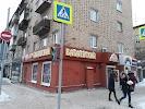 Бабаевский, улица Кирова, дом 13 на фото Красноярска