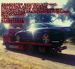 Эвакуатор Бишкек 0554214646