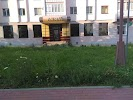 Алмаз, улица Салтыкова-Щедрина на фото Орла