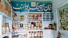 Pak Gate Multan