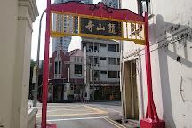 Leong San See Temple, Singapore, Singapore