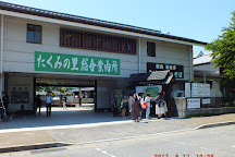 Takumi no Sato, Minakami-machi, Japan