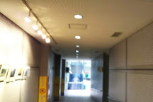 Urayasu Sports Park Indoor And Swimming Pool, Maihama, Japan