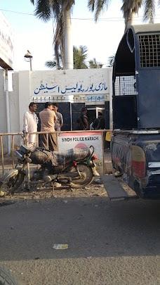 Mauripur Police Station karachi