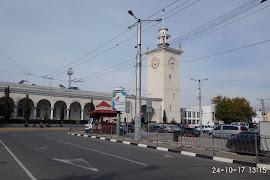 Автобусная станция   Simferopol Zaliznychnyi Vokzal