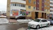 """парикмахерская """"Шелли"""", Взлетная улица, дом 3 на фото Барнаула"""