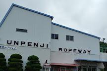 Unpenji Ropeway, Kanonji, Japan
