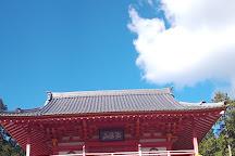 Kozanji Temple, Tamba, Japan