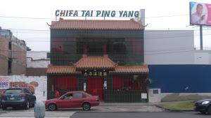 Chifa Tai Ping Yang 0