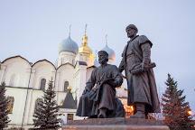 Musa Jalil Statue, Kazan, Russia