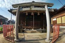 Umi Shrine, Izumo, Japan