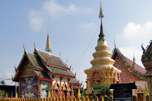 Wat Bo Sang, San Kamphaeng, Thailand