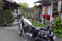 Tsubakaido ( Jofukuji Temple), Shikokuchuo, Japan