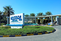 The Scientific Center, Kuwait City, Kuwait