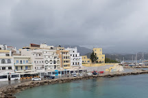 Made In Karpathos, Karpathos Town (Pigadia), Greece