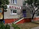 Аптека №18 ООО Аптекарь