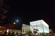 Onassis Stegi, Athens, Greece