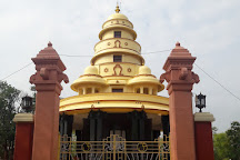 Sivagiri, Varkala Town, India