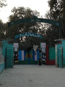 Al-Shahab Zarai and Fruits Farm 53/E.B.Arifwala Pakistan. sahiwal