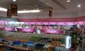 СПЕКТР, магазин бытовой химии и парфюмерии, проспект Науки на фото Санкт-Петербурга
