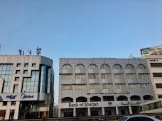 Bank of Sharjah dubai UAE