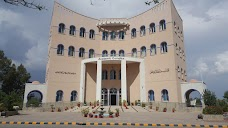 Allama Iqbal Open University, Islamabad