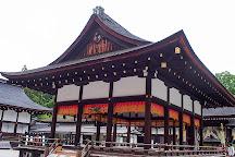 Shimogamo Jinja, Kyoto, Japan