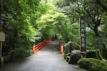 Kannonji Temple, Oyamazaki-cho, Japan