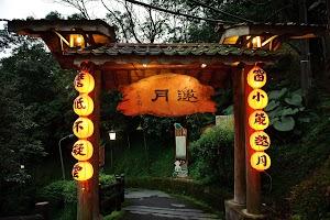Yao Yue Teahouse