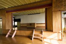 The Old Uwaoka Elementary School, Daigo-machi, Japan