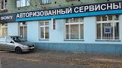Юмэкс Сервис, сервисный центр, Санкт-Петербургское шоссе на фото Твери